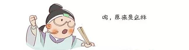 分享古代皇帝的长寿秘诀:补肾又延年!
