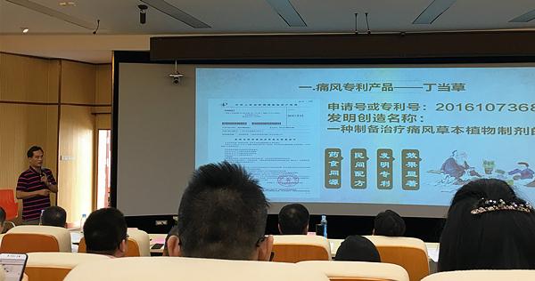广西大学生市场营销大赛开赛 广西山猫直播官网坊以策划标的企业参会